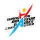 2019年上海城市业余联赛第三届上海城市徒步定向赛公园穿越站