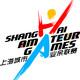 2017上海城市业余联赛上海城市徒步定向赛暨2017上海·35公里城市徒步活动(第三季)