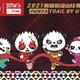 2021 熊猫超级山径赛 by UTMB®