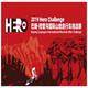 2019 Hero Challenge 巴塘·措普沟国际山地自行车挑战赛