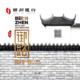 """2019 锦州·北镇""""锦州银行杯"""" 北镇御路半程马拉"""