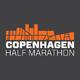 哥本哈根半程马拉松