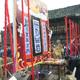 贵州三都 2019 首届中国水族端节半程马拉松赛