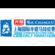 上海国际半程马拉松赛