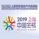2019中国坐标·上海城市定向户外挑战赛