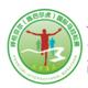 2018呼伦贝尔(陈巴虎旗)国际马拉松