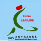 2015山东兰陵国际半程马拉松