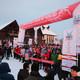 2017中国冷极圣诞冰雪马拉松