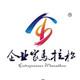 2018 中国峰峰·企业家马拉松®