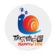 2018欢乐跑中国 杭州·千岛湖石林站