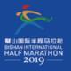 璧山国际半程马拉松赛