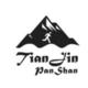 2019 天津盘山国际越野跑挑战赛
