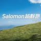 2019 salomon城市越野跑—宁波站(第二十六期)
