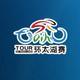 2019 环太湖国际公路自行车俱乐部巡回赛·长江站