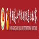 2018 第五届嵩山少林国际马拉松赛