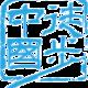 徒步中国·环青海湖全国徒步大会