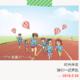 KEEP RUNNING | 2018爱接力Kids Run之热力跑共青森林公园站