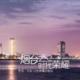 2018 国际垂直马拉松巡回赛烟台世茂天际站