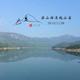 """2019 中国·漳浦""""梁山好汉""""跑山赛"""