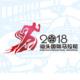 2016汕头国际半程马拉松赛