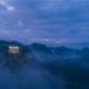 2018徒步中国·全国徒步大会贵州安龙站