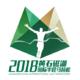 2016黄石磁湖国际半程马拉松