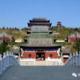 2019邳州第五届环艾山半程马拉松邀请赛