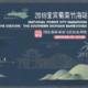 江山美途 2019 国家森林城市马拉松系列赛——宜宾蜀南竹海站