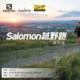 2019 深度体验Salomon 3月训练营