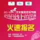 2019 全国徒步大会(广州花都站)广州市民徒步日暨北回归线上的足迹徒步活动