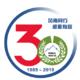 2019 昆明西山30公里山地自由接力竞速赛