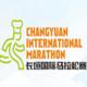 韵动中国·2018长垣国际马拉松赛