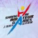 2019年上海城市业余联赛上海市休闲徒步定向系列赛收官站