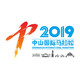 """2017 """"逸仙杯""""中山国际马拉松"""