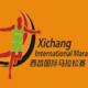 2015 西昌邛海湿地国际马拉松