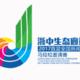 浙中生态廊道·2017首届全国新闻界马拉松邀请赛