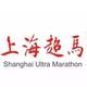 MOVE耐力挑战系列赛首届崇明222公里超马®选拔赛 暨2017第二届上海24小时超马®赛