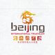 2017北京国际铁人三项赛
