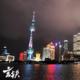 2019 玄铁系列赛上海站