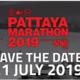2018芭提雅马拉松