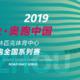 2019 首创置业·奥跑中国苏州站