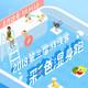 2018 第三届杭州彩色湿身跑