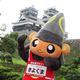 2018 熊本城马拉松