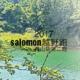 2017 salomon越野跑舟山站(kindre spirit)第二期