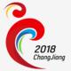 2018 海南昌江霸王岭热带雨林国际超级马拉松