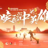 """""""一带一路·七彩云南""""丰胜·壹品腾冲 2019 腾冲国际马拉松"""