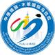 2018 中缅瑞丽-木姐国际马拉松