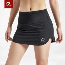 GearLab 2合1快干运动短裙 女款