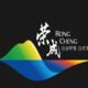 """""""奔跑中国·美丽中国""""2018荣成滨海国际马拉松"""