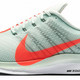 Nike 耐克 Zoom Pegasus 35 Turbo 男女同款